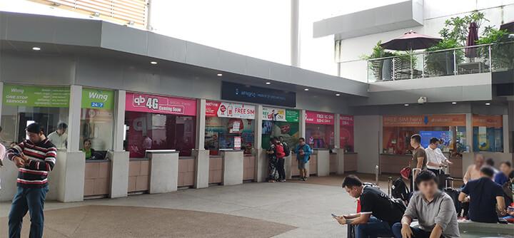 海外空港のSIMカウンター