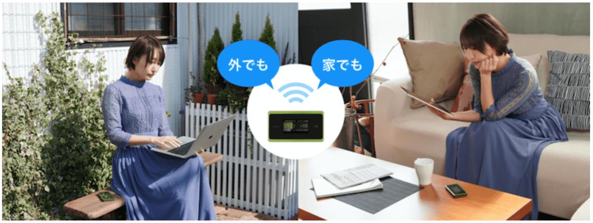 WiMAXの利用例画像