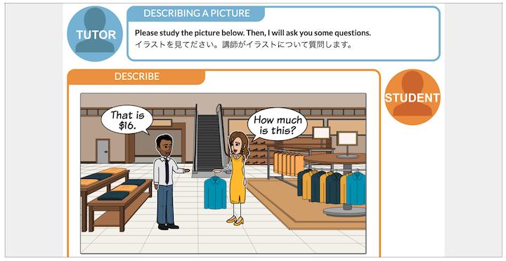 Weblio英会話 教材