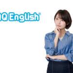QQ Englishは質が高いと評判!利用した私が、リアルな口コミを紹介します