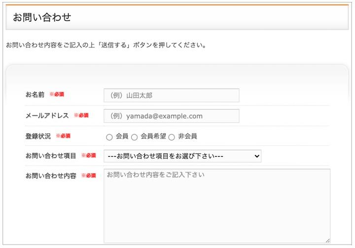 Weblio英会話 サポート