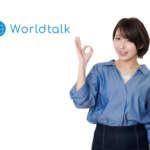 ワールドトークの評判は?体験した私が教える2つのデメリットとリアルな口コミ