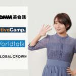 【2021年版】日本人講師から学べる!おすすめのオンライン英会話4選