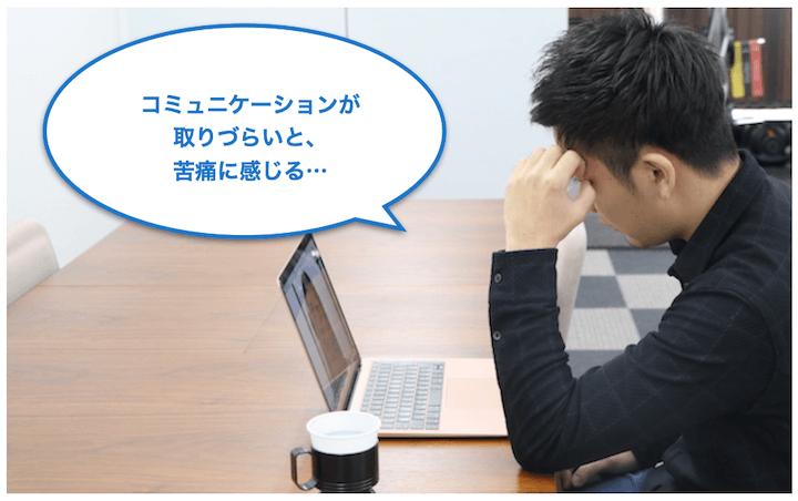 オンライン英会話 会話