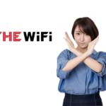 騙されるな!THE WiFiの評判・口コミからわかったおすすめしない6つの理由