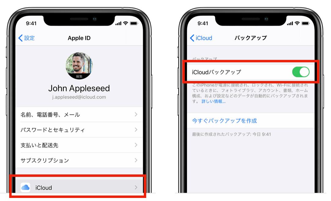 楽天モバイル 機種変更 iPhoneからiPhone