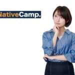 ネイティブキャンプは子供におすすめ?口コミからわかった2つのデメリット