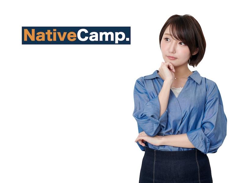 ネイティブキャンプ 子供