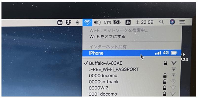 楽天モバイル WiFiテザリング