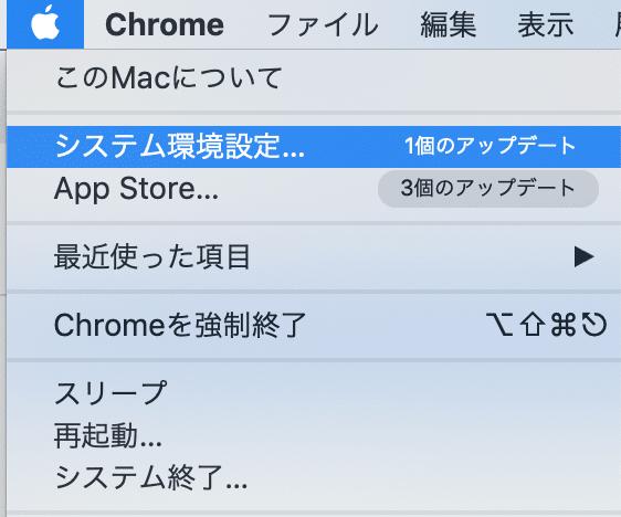 楽天モバイル テザリング フォームウェア