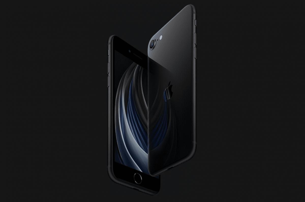 UQモバイル iPhoneSE