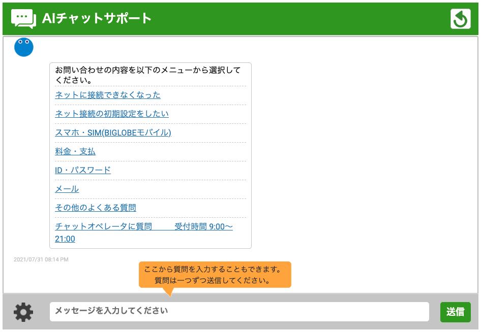 格安SIM デメリット1