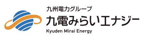 九電みらいエナジー ロゴ