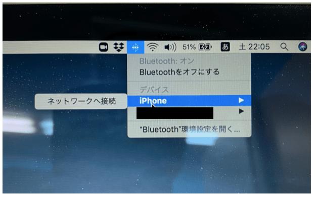 Bluetoothテザリング