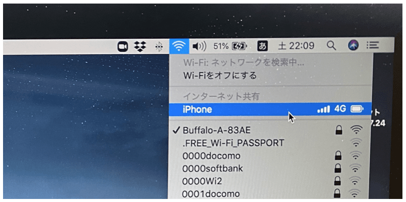 WiFiテザリング