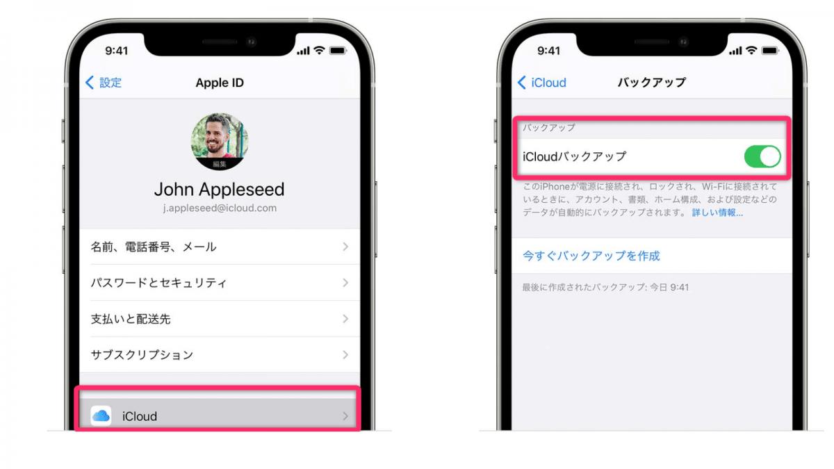 ワイモバイル 機種変更 iPhoneからiPhone